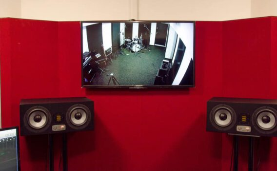 Studio nagrań oraz sala prób