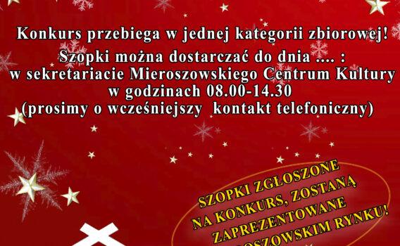 Konkurs na najładniejszą Szopkę Bożonarodzeniową!!